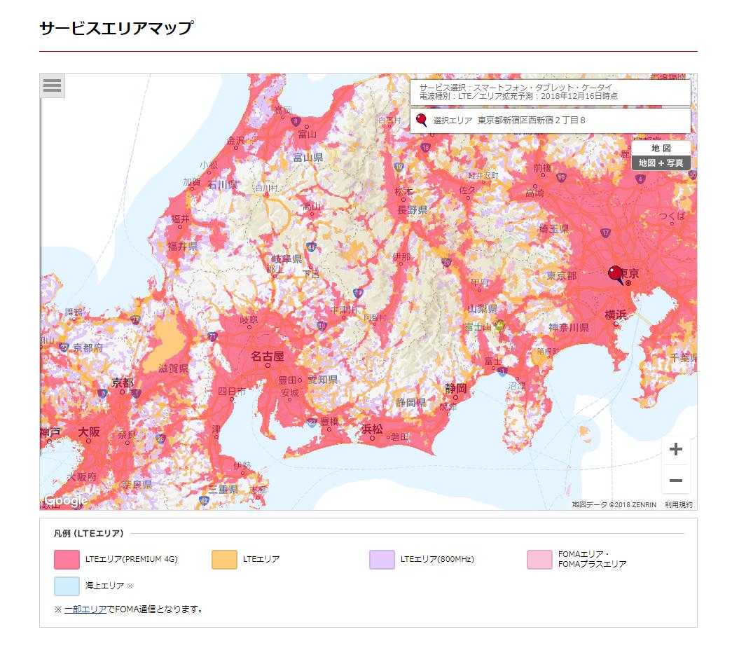 ドコモのLTEマップ